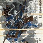 Utagawa Kuniyoshi