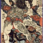 Utagawa Kuniyoshi - Yanqin
